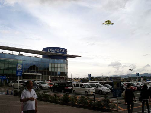 UFOの画像 p1_5
